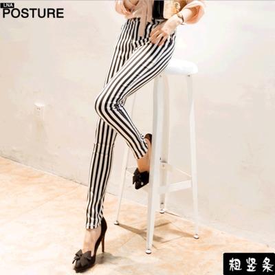 Celana Jegging Pants Panjang Wanita Belang Import Korea Model Terbaru & Murah