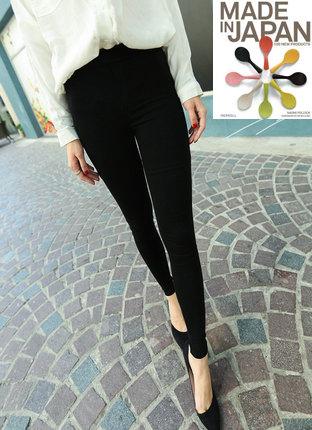 Celana Panjang Wanita Legging Pants Import Korea Terbaru & Murah