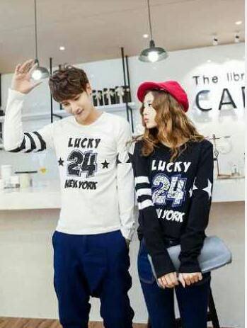 Baju Sweater Couple Unik Model Terbaru & Murah