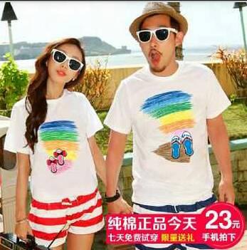 Setelan Baju & Celana Couple Rainbow Model Terbaru & Murah