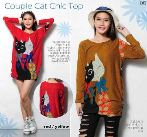 "Baju Atasan Rajut Wanita ""Blouse Cat Chic"" Model Terbaru & Murah"
