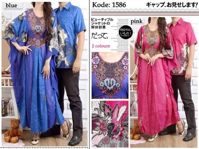 Long Dress & Baju Batik Couple Muslim Model Terbaru & Murah