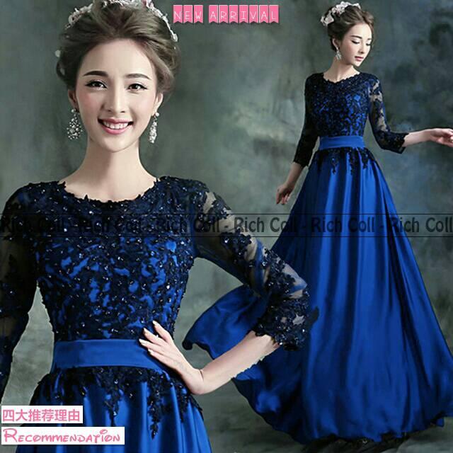 """Baju Gaun Long Dress """"Maxy Diana Blue"""" Cantik Model Terbaru & Murah"""