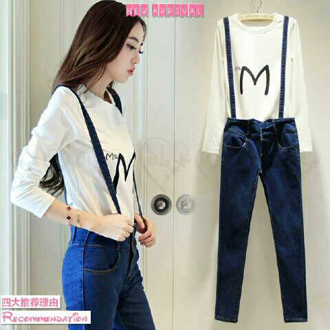Setelan Baju & Celana Jeans Panjang Model Terbaru & Murah
