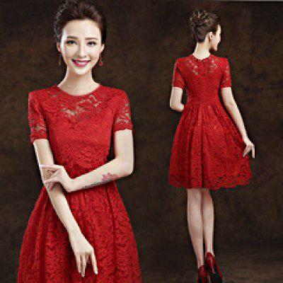 Baju Mini Dress Pendek Lace Merah Cantik Terbaru & Murah
