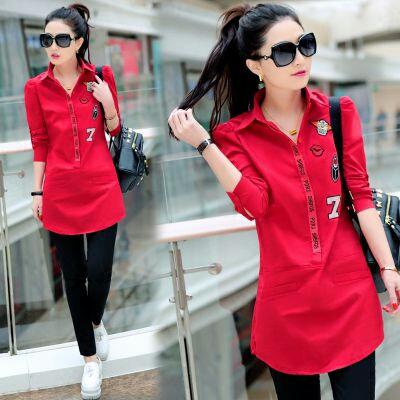 Baju Warna Merah Hem Panjang Wanita Modis