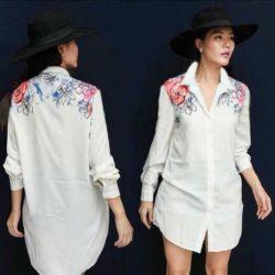 Baju Hem Wanita Warna Putih Model Terbaru & Cantik