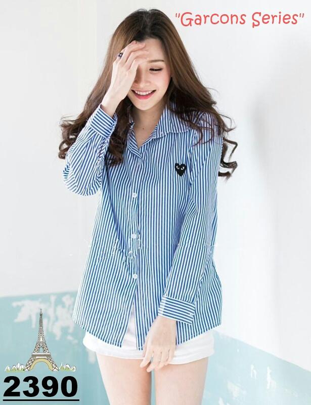 Baju Hem Belang Lengan Panjang Cewek Model Terbaru