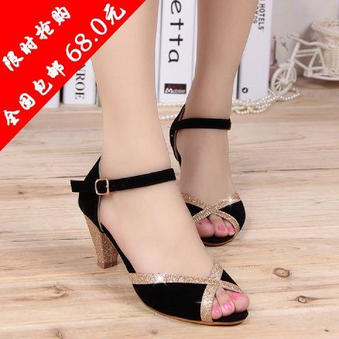 Sepatu Sandal High Heels Terbaru Murah dan Cantik