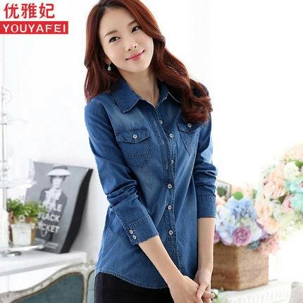 Baju Kemeja Hem Jeans Wanita Lengan Panjang Model Terbaru