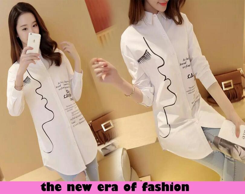 Baju Kemeja (Hem) Putih Wanita Lengan Panjang Model Terbaru