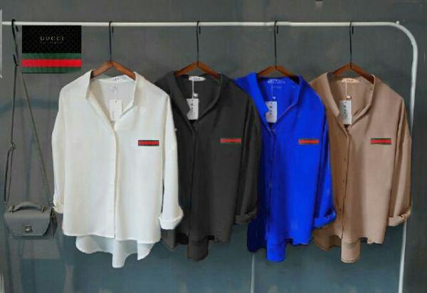 Baju Hem Cewek Lengan Panjang Polos Modis Model Terbaru