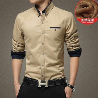 Model Baju Kemeja Pria Lengan Panjang Terbaru Desain Modern