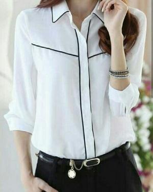 Baju Kemeja Hem Wanita Warna Putih Polos Model Terbaru