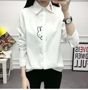 Model Baju Kemeja Wanita Warna Putih Modis Lengan Panjang Terbaru