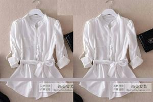 Baju Kemeja Kerja Putih Wanita Lengan Panjang Polos Model Terbaru