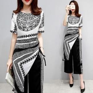 Setelan Baju dan Celana Wanita Dewasa Motif Cantik Model Terbaru