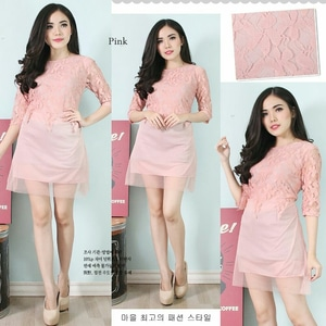 Baju Mini Dress Pendek Fashion Wanita Bahan Brukat Kombinasi Tile Model Terbaru