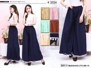 Celana Kulot Panjang Wanita Aplikasi Pom-pom Modern Model Terbaru Murah