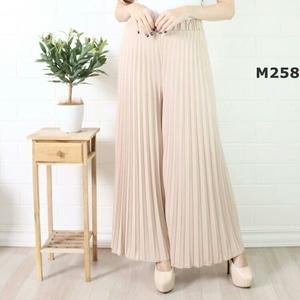 Model Celana Kulot Plisket Panjang Wanita Modern Modis Terbaru dan Murah
