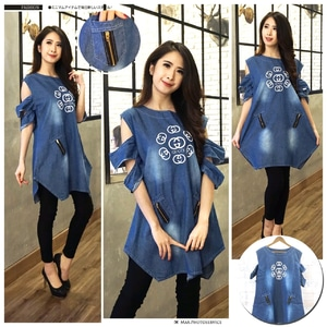 Baju Atasan Wanita Blouse Tunik Bahu Bolong Lengan Pendek
