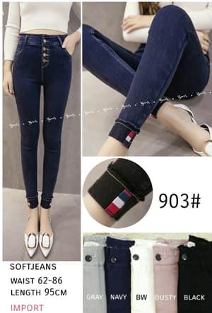 Model Celana Panjang Jegging Soft Jeans Wanita Terbaru