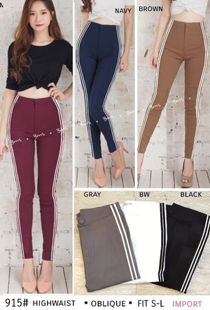 Model Celana Panjang Wanita Jegging List Terbaru