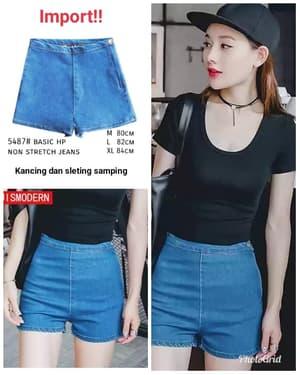 Model Celana Pendek Hotpants Wanita Modern Terbaru