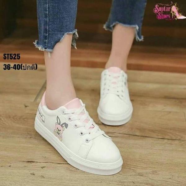 Sepatu Kets Bertali Wanita Warna Putih Modis