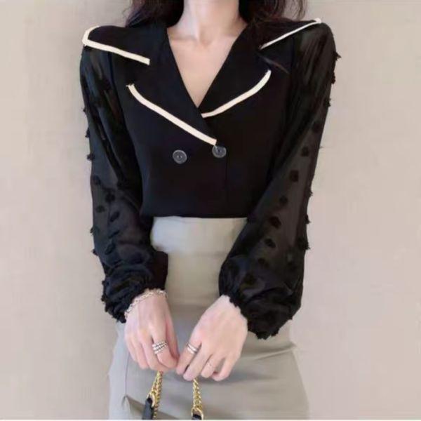 Baju Atasan Cewek Modis Bahan Knit Terkini