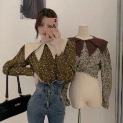 Baju Atasan Wanita Masa Kini Motif Cantik