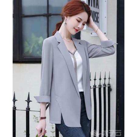 Blazer Wanita Model Korea Terbaru Bahan Sifon