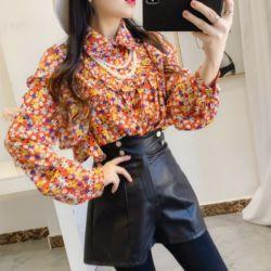 Baju Atasan Wanita Blouse Kalung Mutiara Cantik