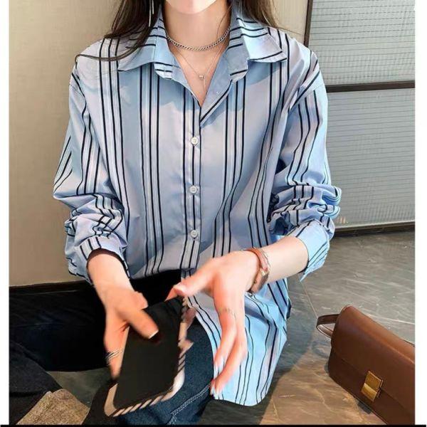 Baju Kemeja Wanita Motif Stripe Model Terbaru