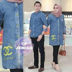 Baju Couple Tunik dan Kemeja Panjang Denim