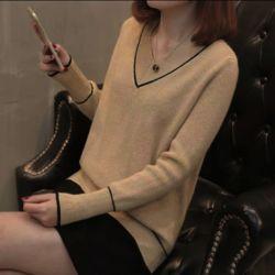 Baju Sweater Rajut Kerah V Model Terbaru
