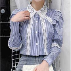 Baju Kemeja Wanita Gaya Korea Trend Masa Kini